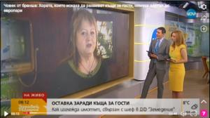 Г-жа Кънева с медийни изяви във водещи медии относно бизнеса с къщи за гости