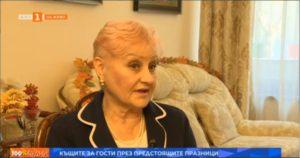 Иванка Попова, член на АКГБ, с интервю в сутрешния блок на БНТ относно резервациите в къщите за гости за празниците